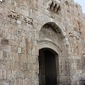Brama Lwów #Izrael #Jerozolima