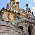 Cerkiew Marii Magdaleny #izrael #jerozolima #wielkanoc #ZiemiaŚwięta
